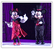 Disney_Nice_img